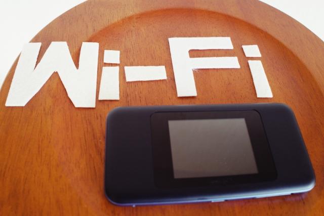 Wi-Fi 6って何?その特徴やメリットを追求!