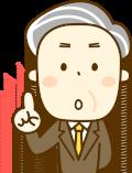 PMさん(プロジェクトマネージャー)