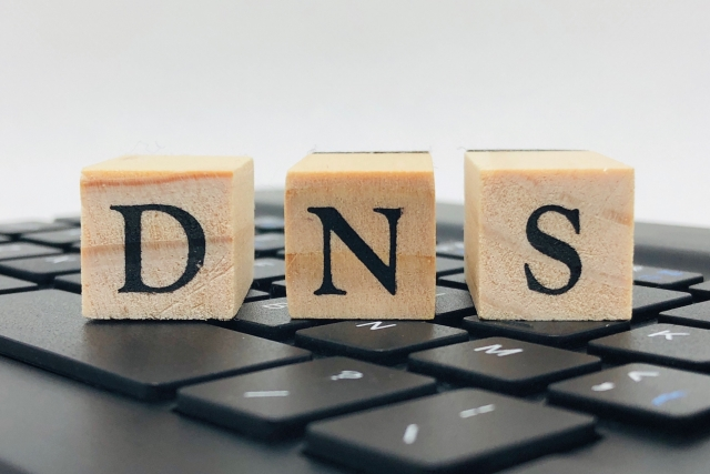 DNSの仕組みを徹底解明!【シンプルだけどすごい技術】